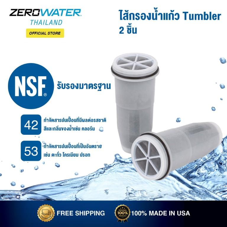 T Tumbler Filter