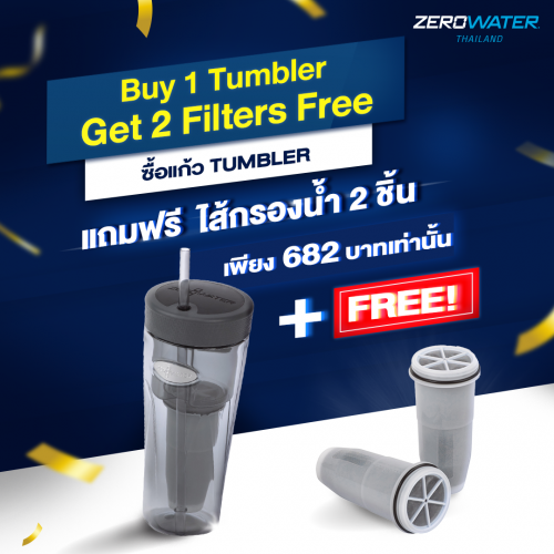 ZEROWATER_Promotion_May2021_1080x1080 (2)