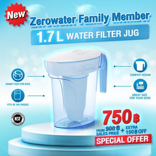 ZWT_LazadaBanner1080x1080_July2021_1